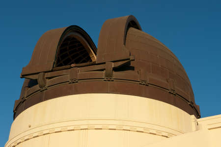 observatory: Observatory Dome