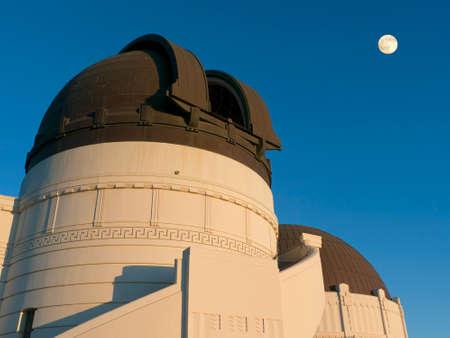 fernrohr: Warte Teleskop Dome Lizenzfreie Bilder
