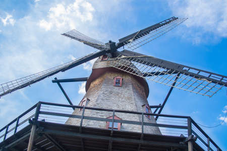 charles: Fabyan Windmill in St. Charles IL