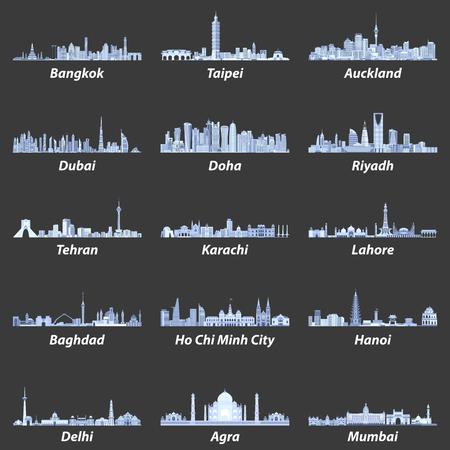 Abstrakte Vektorillustrationen von asiatischen Stadtskylines Standard-Bild - 83882510