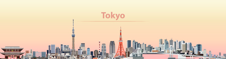 Tokyo city skyline Vettoriali