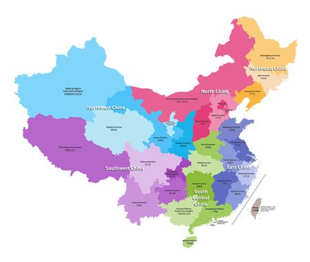 mapa wektorowa. Chińskie nazwy podano w nawiasach. Ilustracje wektorowe