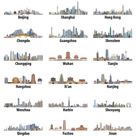 Ensemble détaillé de vecteur élevé des horizons de la plus grande ville chinoise isolé sur fond blanc
