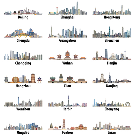 Vector high detailed set of chinese largest city skylines isolated on white background Ilustração