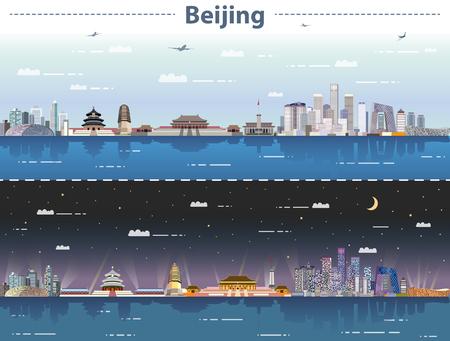 vector abstract illustration of Beijing skyline at day and night Иллюстрация