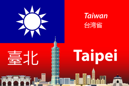 Vector illustration of Taipei city skyline with flag of Taiwan on background