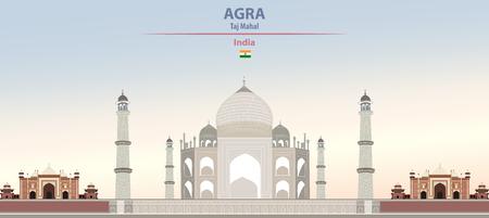 Vector illustration of Taj Mahal