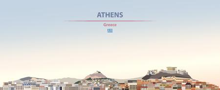 Vector illustration of Athens city skyline Illustration
