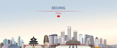 Vector illustration of Beijing city skyline on colorful gradient beautiful daytime background Vector Illustration