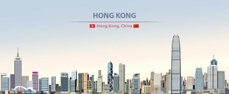 De stadshorizon van Hong Kong op kleurrijke gradiënt mooie dagachtergrond Vector Illustratie
