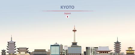 Vector illustration of Kyoto city skyline