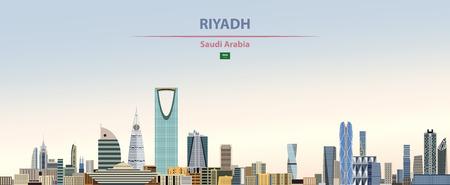 Illustration vectorielle des toits de la ville de Riyad Vecteurs