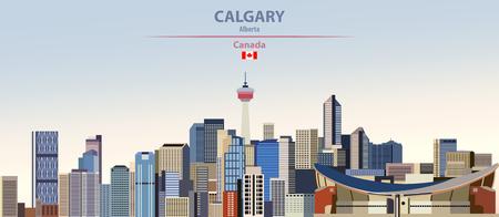 illustration of the city skyline of Calgary Illustration