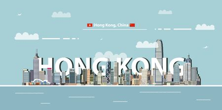 Hong Kong cityscape colorful poster.