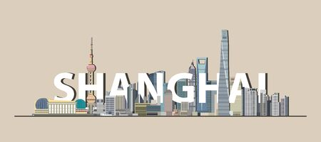Shaghai cityscape colorful poster. Vector detailed illustration