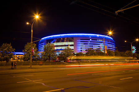 MINSK, BELARUS - MAY 9 - Minsk Arena on May 9, 2014 in Belarus  Ice Hockey World Championship IIHF Opening  Night View