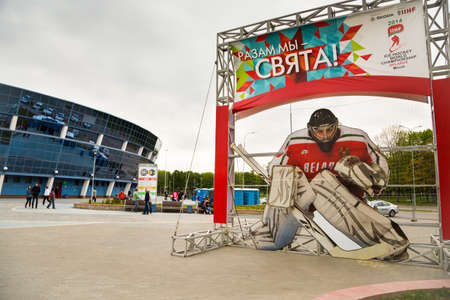MINSK, BELARUS - MAY 11 - Chizhovka Arena with Ice Hockey Player Figure on May 11, 2014 in Minsk, Belarus  The Venue for Ice Hockey 2014 World Championship IIHF  Stock Photo - 28359952