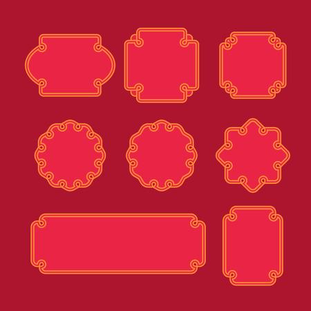 forme: Ensemble de trames orientales, emblèmes et insignes. Abstrait asiatique modèle. Vecteur de conception graphique de la ligne Vintage.