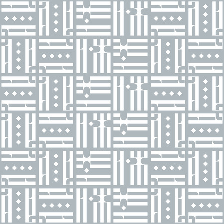 ligature: Seamless Pattern with Old Slavonic Letters. Vintage Ligature from Russian Language. Decorative Ornament. Abstract Geometric Texture.