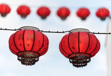 Chinese lanterns in Birmingham China Town, UK