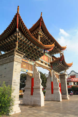 Jinma Biji Historic Site Kunming China Stock Photo - 18986468