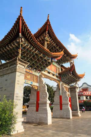 kunming: Jinma Biji Historic Site Kunming China