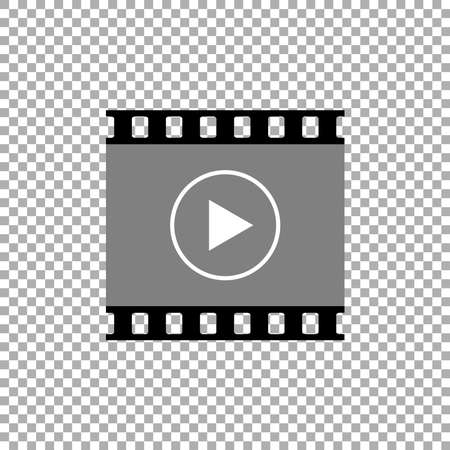 Movie strip vector icon. Video vector icon. Film strip icon isolated on white background