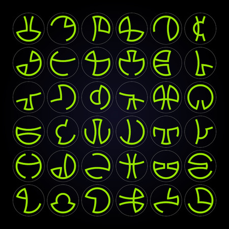 Letters of the aliens alphabet. Vector set of unreadable symbols and signs. Illustration