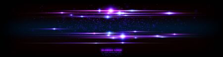 Glint cosmic rays. Power energy. Futuristic wave Flash. Magic sparks. Mystical shine streaks. Empty place. Neon wind lines. Glow effect. Beautiful light. Abstract background. Vector. EPS10