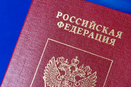 Passport of the Russian Federation on a blue background. Close up view.