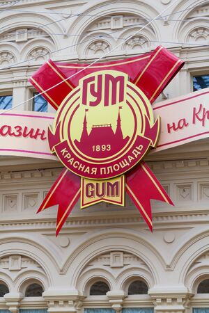 Moscow, Russia, August 2018: Close up view on a emblem of the Main Universal Store (GUM) in Red Square. Editorial 新聞圖片