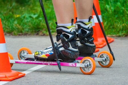 Roller skater is on the road start the race at the