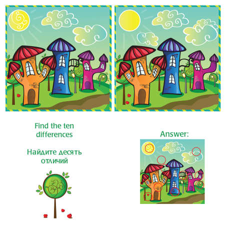 Visual Game - find 10 differences - with answer  - vector file Vector