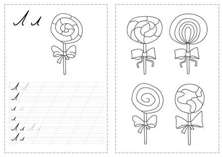 Set of tracing worksheet with lollipops