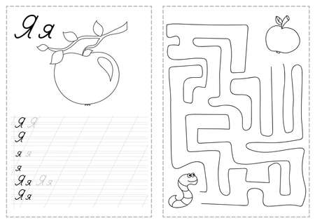 Letters on a tracing worksheet with a maze and apple