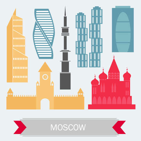 Moscow Russia with Color Buildings icon set.