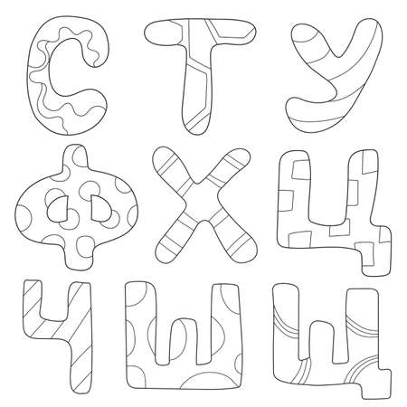 Vector cartoon alphabet for children design. Russian letters. ABC for kids - back and white - coloring book