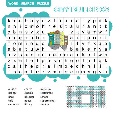 Word search puzzle. Vector game about city buildings. Worksheet for children. Colorful printable version with answer 向量圖像