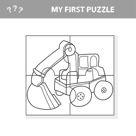 Funny cartoon excavator. Educational game for kids - My first puzzle game and coloring book Иллюстрация
