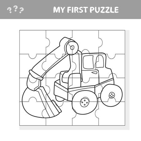Funny cartoon excavator. Educational game for kids - My first puzzle game and coloring book Фото со стока - 139707721