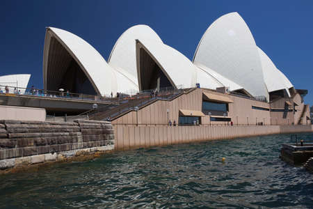 opera house: Approaching the Sydney Opera House from Farm Cove Editorial