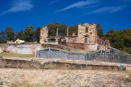 arthur: The hospital of Port Arthur