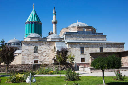 The Mevlana museum and its courtyard