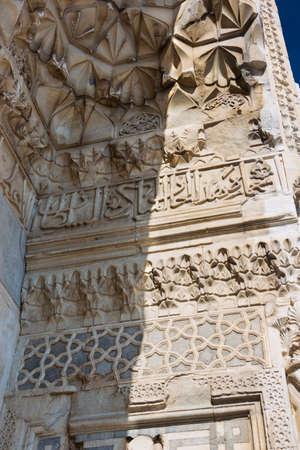 seljuk: Detail of the entrance of the caravanserai in Sultan Han