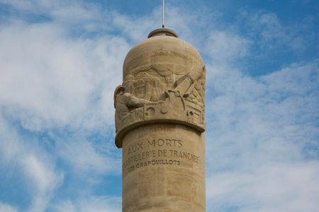 ww1: Upper part of the Monument des Crapouillots