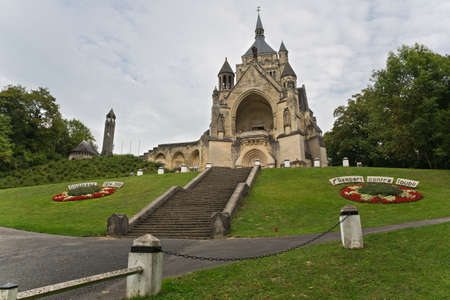 ww1: General view of the National Monument for the battles of the Marne