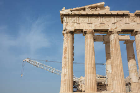 Reconstruction works on the Parthenon on the Acropolis Hill Stock Photo
