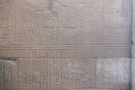 Detail of the Egyptian Calendar in the Temple of Kom Ombo