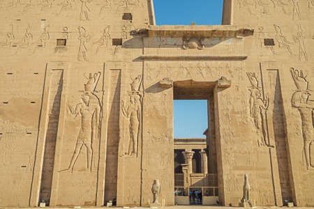 Looking past the entrance of the Temple of Horus at Edfu