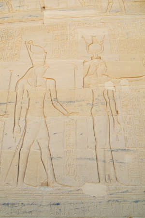 Depiction of Hathor and Horus in the Isis temple in Lake Nasser